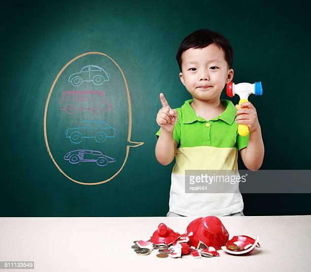 Süße asiatische baby