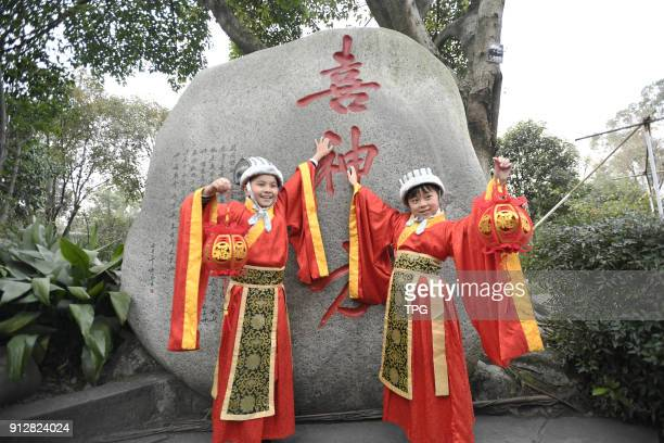 20 cute kids cosplay little Xi Shen to send New Years wish to tourists on 31th January 2018 in Chengdu China
