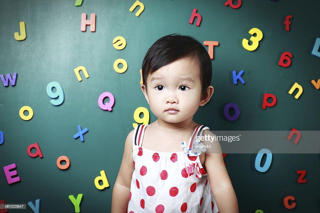 かわいい小さなお子様 : ストックフォト