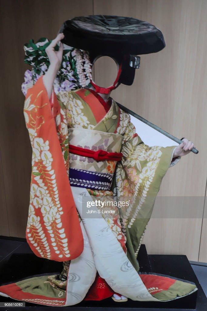 Cutout At Kabuki Za Gallery Kabuki Is A Traditional Pictures