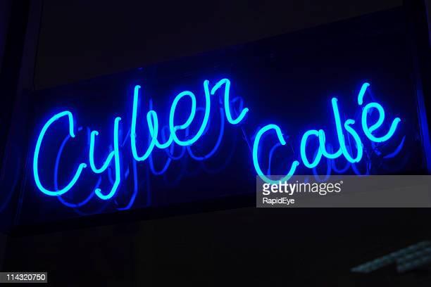 サイバーカフェの看板