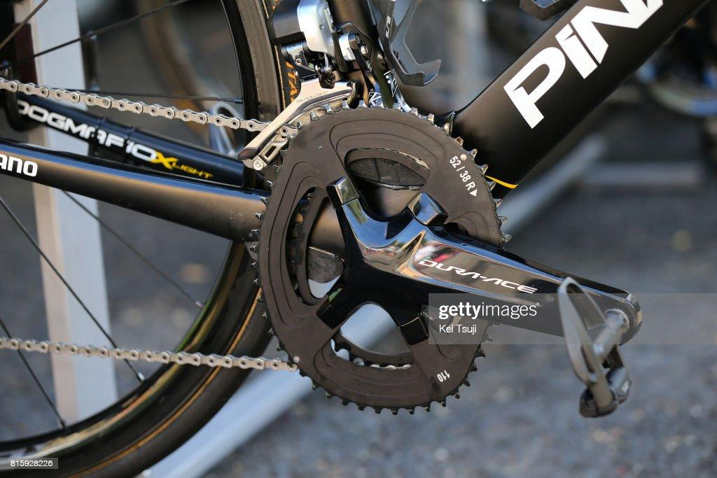 Cycling: 104th Tour de France 2017 / PC Team SKY : ニュース写真