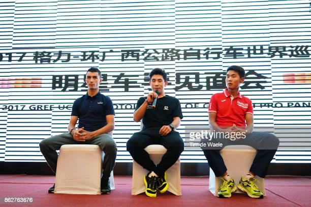 1st Tour of Guangxi 2017 / Press Conference Julian ALAPHILIPPE / Caleb EWAN / Wang Meiyin / Excemon Beihai Beach Hotel / PC / Gree Tour of Guangxi /...