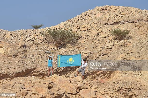 1th Abu Dhabi Tour 2015 / Stage 3 Illustration Illustratie / Kazakstan Astana Flag Drapeau Vlag / Fans Supporters / Public Publiek Spectators / Al...