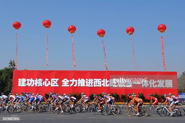 1th Tour Beijing 2011 / Stage 2 Illustration Illustratie / Peleton Peloton / Landscape Paysage Landschap / Flowers Fleurs Bloemen / Birds Nest...