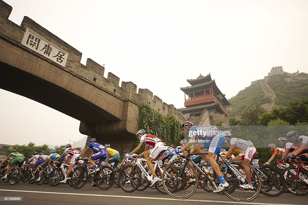 145e2fcee01 Cycling, 2008 Summer Olympics. Cycling: 2008 Summer Olympics: View of  action at Great Wall of China during Men's Road Cycling Race ...