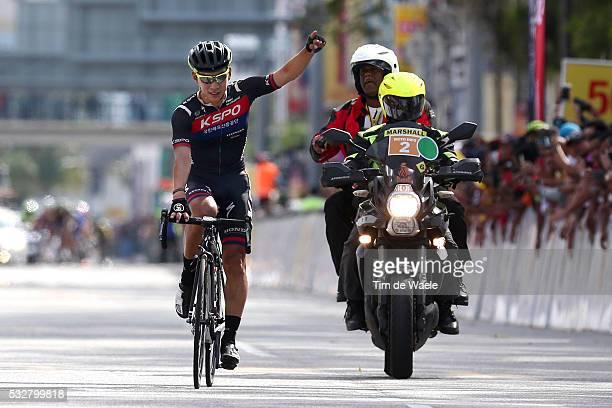 20th Tour Langkawi 2015/ Stage 5 Arrival/ SEO Joon Yong Celebration Joie Vreugde Kuala Terengganu Kuantan / Ronde etape rit/ Malaysia/ Tim De Waele