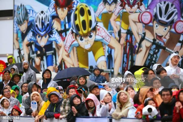 26th Japan Cup 2017 / Criterium Fans / Manga / Yowamushi Pedal / Utsunomiya - Utsunomiya / Criterium Japan Cup /