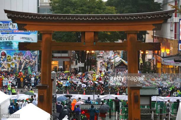 26th Japan Cup 2017 / Criterium Peloton / Shrine / Utsunomiya - Utsunomiya / Criterium Japan Cup /