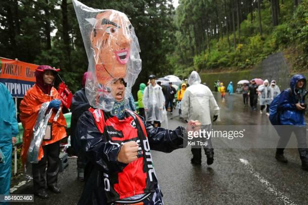 26th Japan Cup 2017 Cycle Road Race 2017 Fans / Richie PORTE / Utsunomiya - Utsunomiya / Race shortened due to bad weather / Utsunomiya - Utsunomiya...