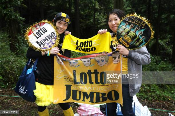 26th Japan Cup 2017 Cycle Road Race 2017 Fans / Team Lotto NL Jumbo / Utsunomiya Utsunomiya / Race shortened due to bad weather / Utsunomiya...