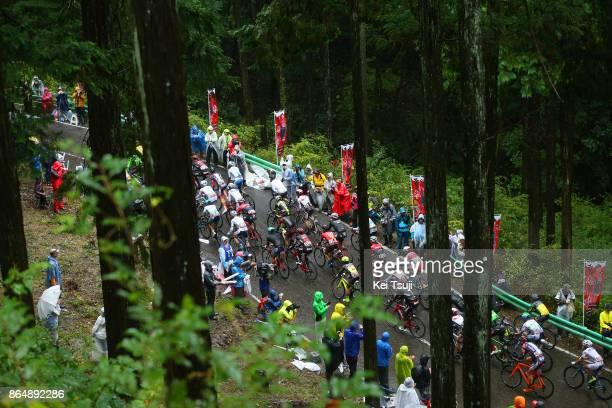 26th Japan Cup 2017 Cycle Road Race 2017 Peloton / Landscape / Utsunomiya - Utsunomiya / Race shortened due to bad weather / Utsunomiya - Utsunomiya...