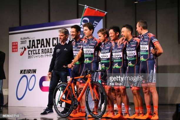 26th Japan Cup 2017 / Team Presentation Team NIPPO Vini Fantini / Damiano CUNEGO / Marco CANOLA / Alan MARANGONI / Ivan SANTAROMITA / Marino...