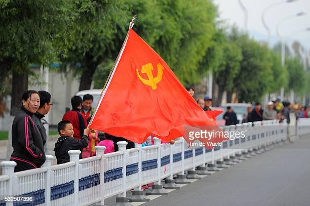 3th Tour of Beijing 2013 / Stage 3 Illustration Illustratie / Fans Supporters Public Publiek Spectators / Chinese Flag Drapeau Vlag / Yanqing...