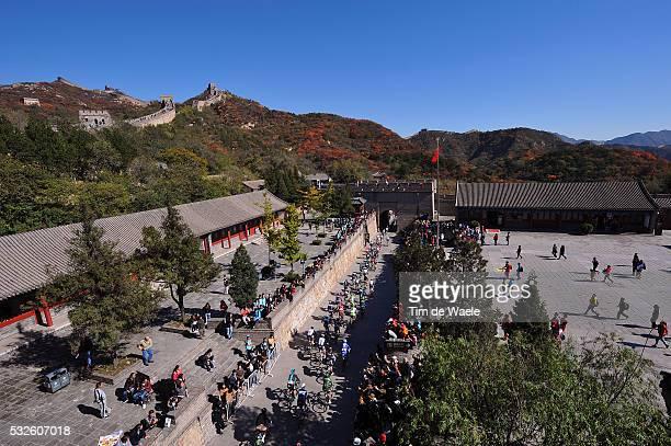 4th Tour of Beijing 2014 / Stage 4 Illustration Illustratie / BA DA LING Great Wall Temple / Peleton Peloton / Landscape Paysage Landschap / Yanqing...