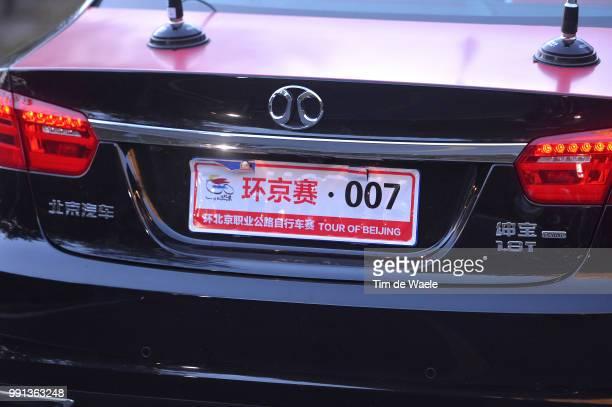 4Th Tour Of Beijing 2014 Stage 4 Illustration Illustratie Car Voiture Auto 007 James Bond Number Numero Nummer Yanqing Mentougou Miaofeng Mountain...
