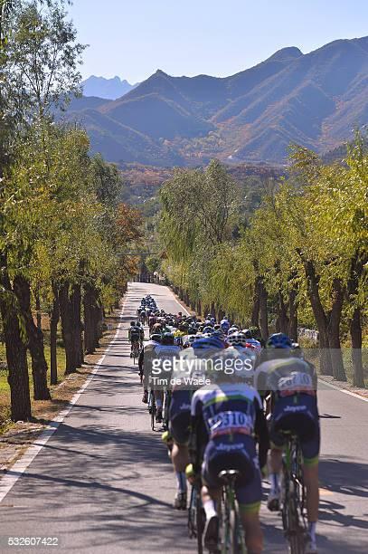 4th Tour of Beijing 2014 / Stage 4 Illustration Illustratie / Peleton Peloton / Forest Bois Bos / Landscape Paysage Landschap / Yanqing - Mentougou...