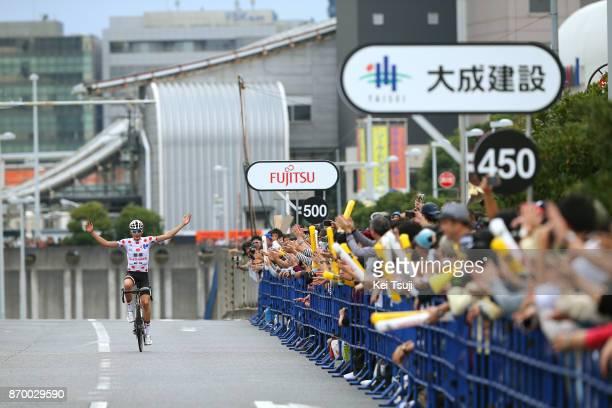 5th Tour de France Saitama Criterium 2017 Warren BARGUIL Polka Dot Mountain Jersey / Team Time Trial / Saitama Saitama / TDF Saitama Criterium / ©Tim...