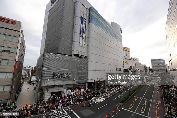 Japan Cup Criterium 2013 Illustration Illustratie / Peleton Peloton / Utsunomiya / Landscape Paysage Landschap/ City Ville Stad /...