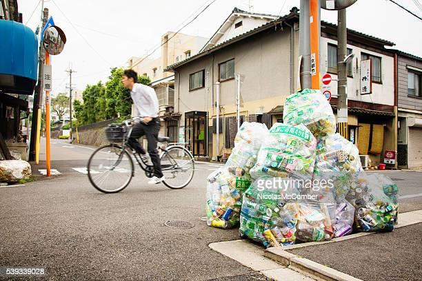 マウンテンバイク zooms 過去のコレクションがゴミをリサイクル可能な京都 street