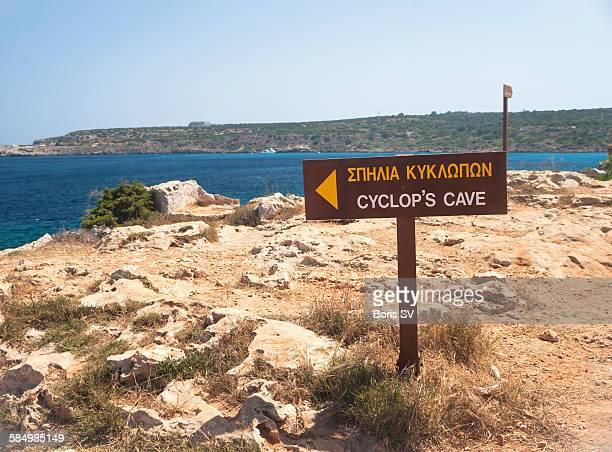 cyclops cave in cyprus - ciclope foto e immagini stock
