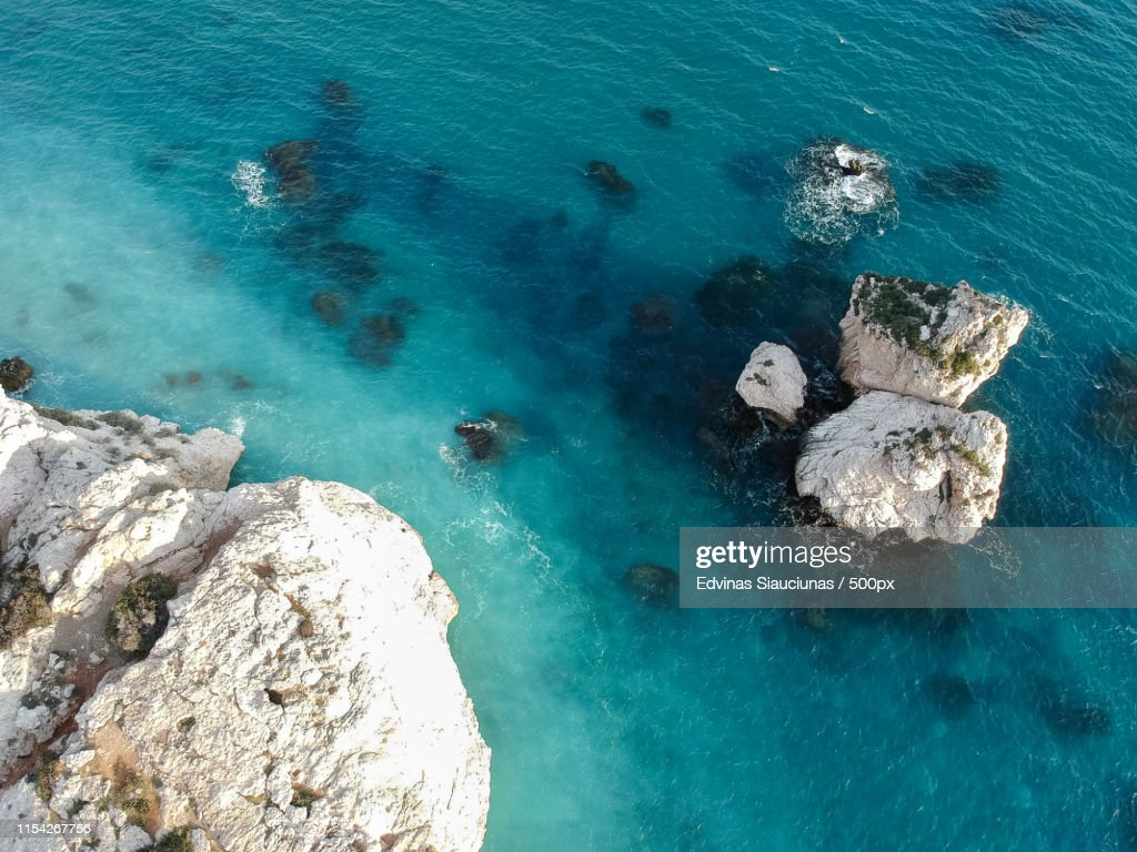 Cyprus, Aphrodite Rock : ストックフォト