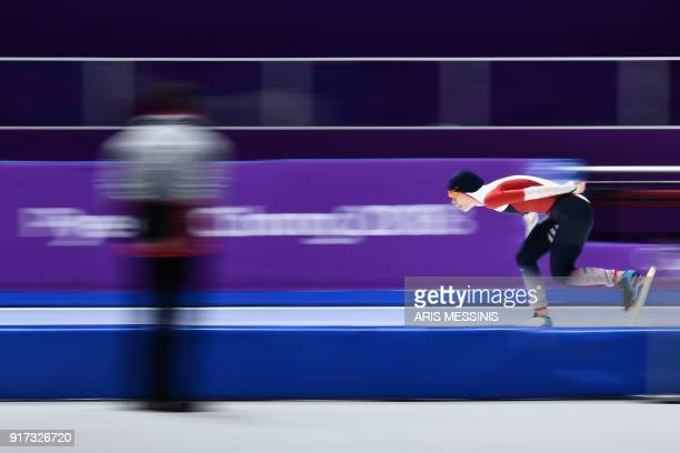 Czech Republic's Nikola Zdrahalova competes in the women's 1,500m speed skating event during the Pyeongchang 2018 Winter Olympic Games at the...