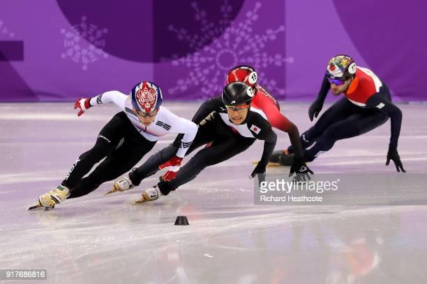 Daan Breeuwsma of the Netherlands Charle Cournoyer of Canada Hyojun Lim of Korea and Kazuki Yoshinaga of Japan compete during the Men's 1000m Short...
