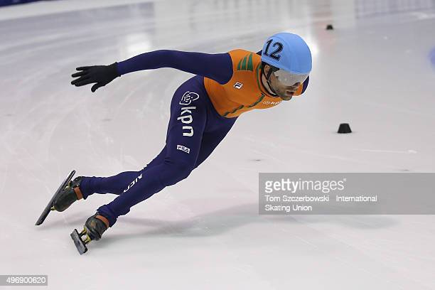 Daan Breeuwsma of the Netherlands competes on Day 1 of the ISU World Cup Short Track Speed Skating competition at MasterCard Centre on November 7...