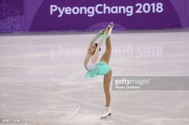 Dabin Choi of Korea competes during the Figure Skating Team EventLadies Short Program on day two of the PyeongChang 2018 Winter Olympic Games at...