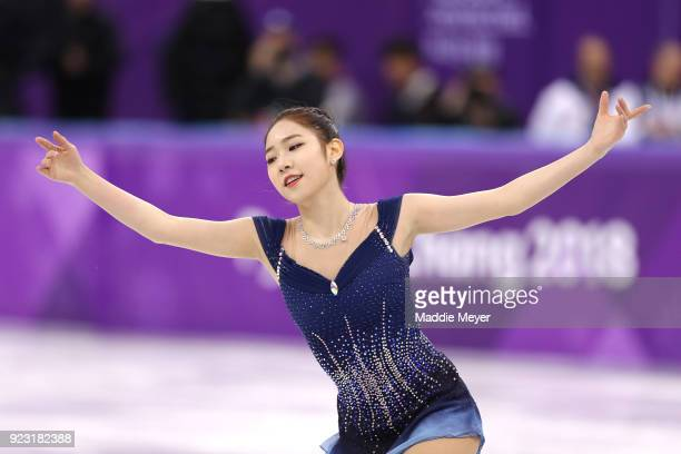 Dabin Choi of Korea competes during the Ladies Single Skating Free Skating on day fourteen of the PyeongChang 2018 Winter Olympic Games at Gangneung...