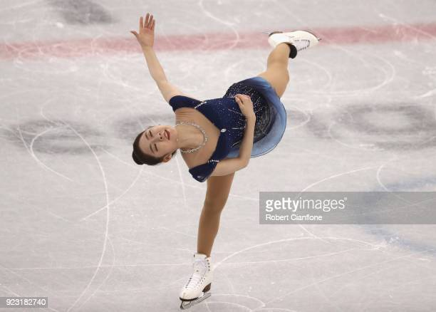 Dabin Choi of Korea competes during the Ladies Single Skating Free Program on day fourteen of the PyeongChang 2018 Winter Olympic Games at Gangneung...