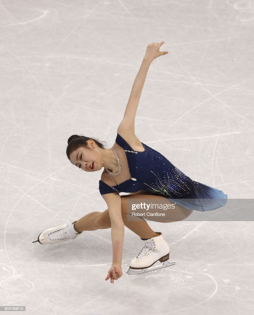 Figure Skating - Winter Olympics Day 14 : News Photo
