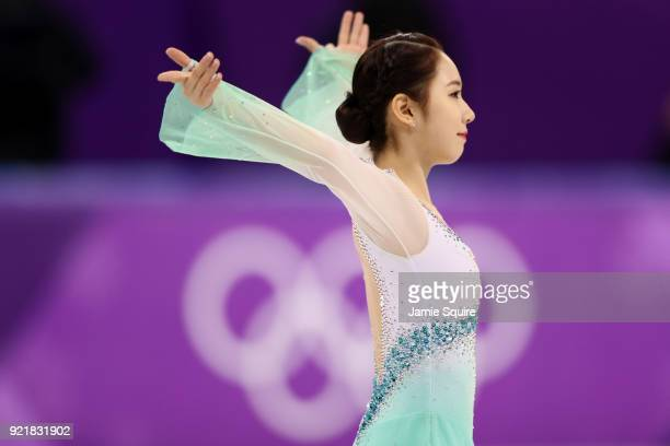 Dabin Choi of Korea competes during the Ladies Single Skating Short Program on day twelve of the PyeongChang 2018 Winter Olympic Games at Gangneung...