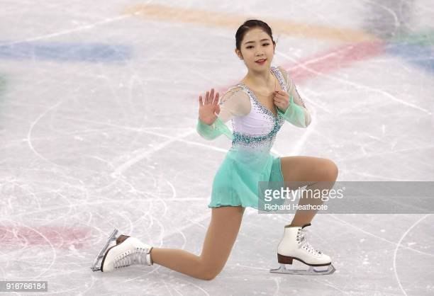 Dabin Choi of Korea competes in the Figure Skating Team Event – Ladies' Short Program on day two of the PyeongChang 2018 Winter Olympic Games at...