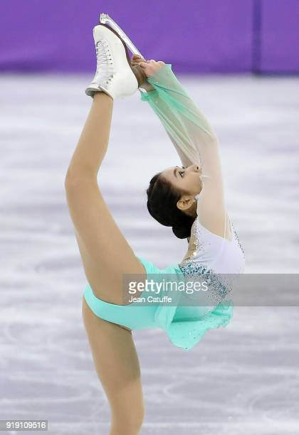 Dabin Choi of Korea competes in the Figure Skating Team Event Ladies Short Program on day two of the PyeongChang 2018 Winter Olympic Games at...