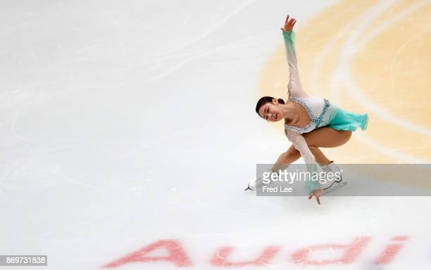 Dabin Choi of Korea competes in the Ladies Short Program on day one of the ISU Grand Prix of Figure Skating at on November 3 2017 in Beijing China