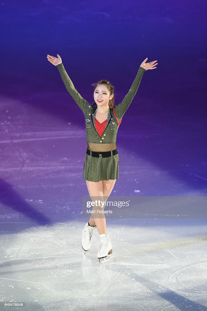 The Asian Winter Games 2017 - Day 9 : News Photo