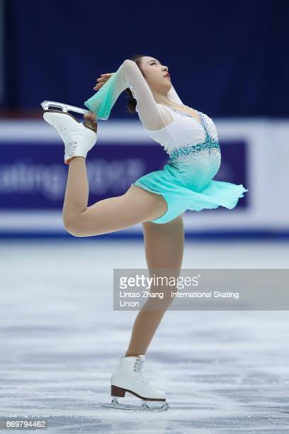 Dabin Choi of Korea performs in the Ladies Short Program on day one of Audi Cup of China ISU Grand Prix of Figure Skating 2017 at Beijing Capital...
