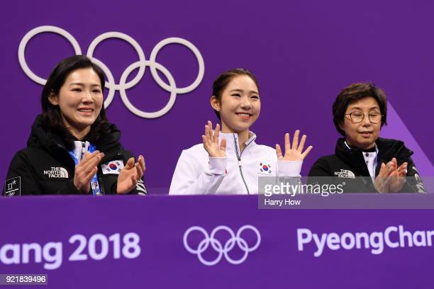 Dabin Choi of Korea reacts after competing during the Ladies Single Skating Short Program on day twelve of the PyeongChang 2018 Winter Olympic Games...