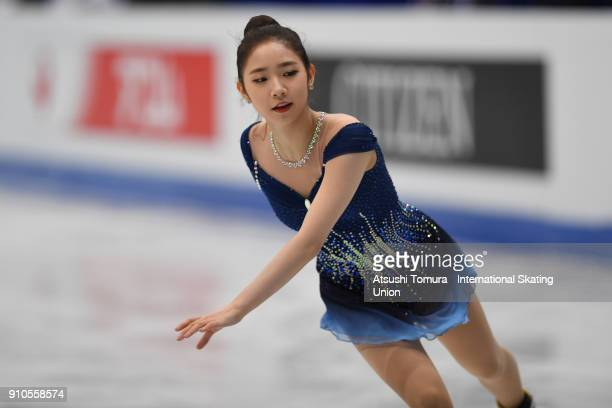 Dabin Choi of South Korea competes in the ladies free skating during day three of the Four Continents Figure Skating Championships at Taipei Arena on...