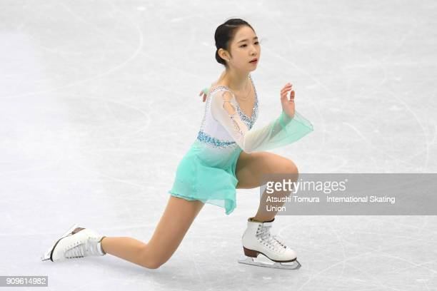 Dabin Choi of South Korea competes in the ladies short program during the Four Continents Figure Skating Championships at Taipei Arena on January 24...
