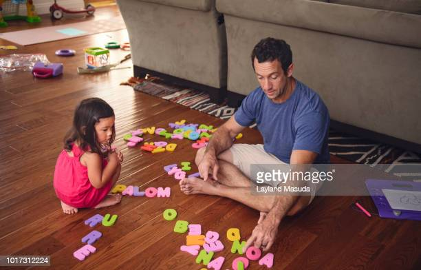 Dad Teaching Daughter To Spell