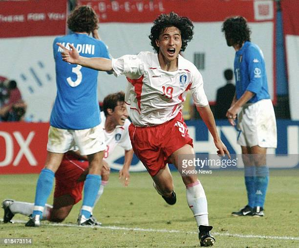 Daejeon South Korea South Korean striker Ahn Jung Hwan reacts after scoring the golden goal in a World Cup secondround match against Italy in Daejeon...