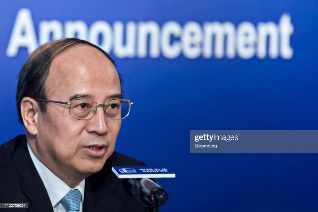 HKG: China Petroleum and Chemical Corp. (Sinopec) Earnings News Conference