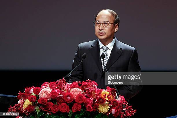 Dai Houliang, senior vice president of China Petroleum & Chemical Corp. , speaks at the Cross-Strait Chief Executive Summit in Taipei, Taiwan, on...
