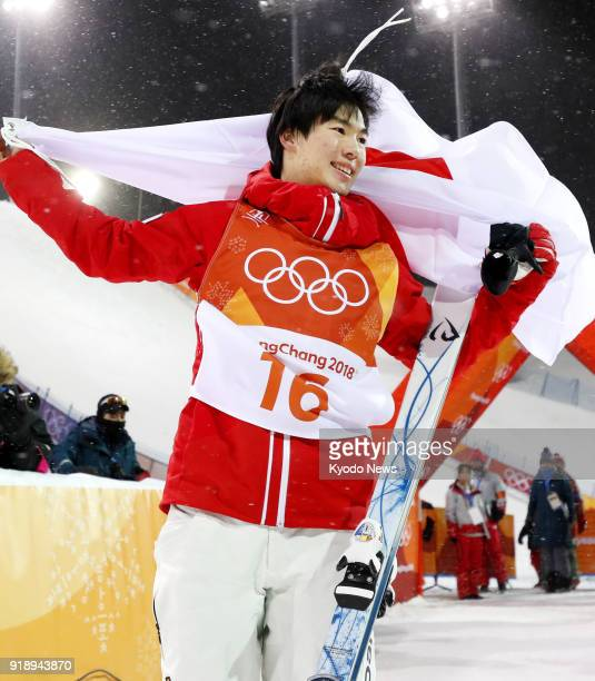 Daichi Hara of Japan celebrates getting the bronze medal in the men's freestyle skiing moguls at the Pyeongchang Winter Olympics in Pyeongchang South...