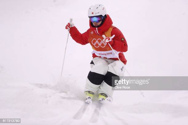 Daichi Hara of Japan competes in the Freestyle Skiing Men's Moguls Final on day three of the PyeongChang 2018 Winter Olympic Games at Phoenix Snow...