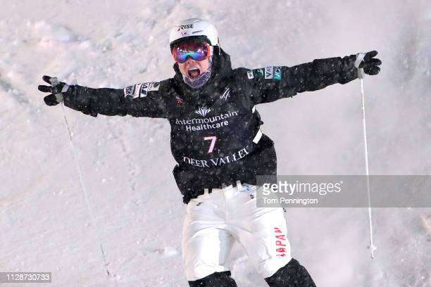 Daichi Hara of Japan in third place celebrates crossing the finish line in the Men's Dual Moguls Final of the FIS Freestyle Ski World Championships...
