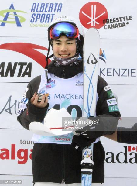 Daichi Hara of Japan poses for photos after finishing third in a men's moguls World Cup event in Calgary Canada on Jan 12 2019 ==Kyodo